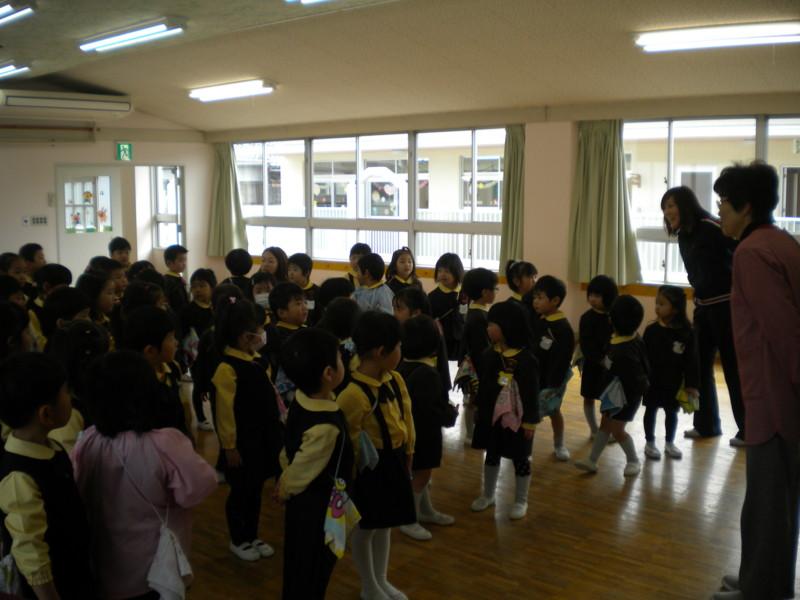 f:id:sakaikita:20150409094332j:image:left:w120,h90