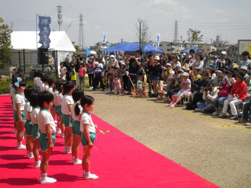 f:id:sakaikita:20150506103336j:image:left:w120,h90