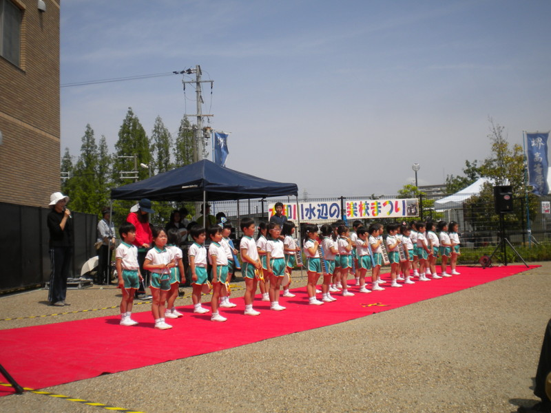 f:id:sakaikita:20150506103539j:image:left:w120,h90