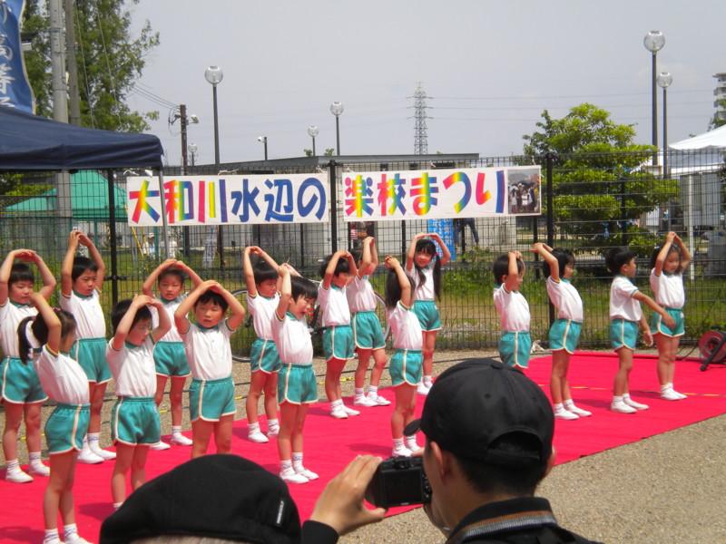 f:id:sakaikita:20150506104325j:image:left:w120,h90
