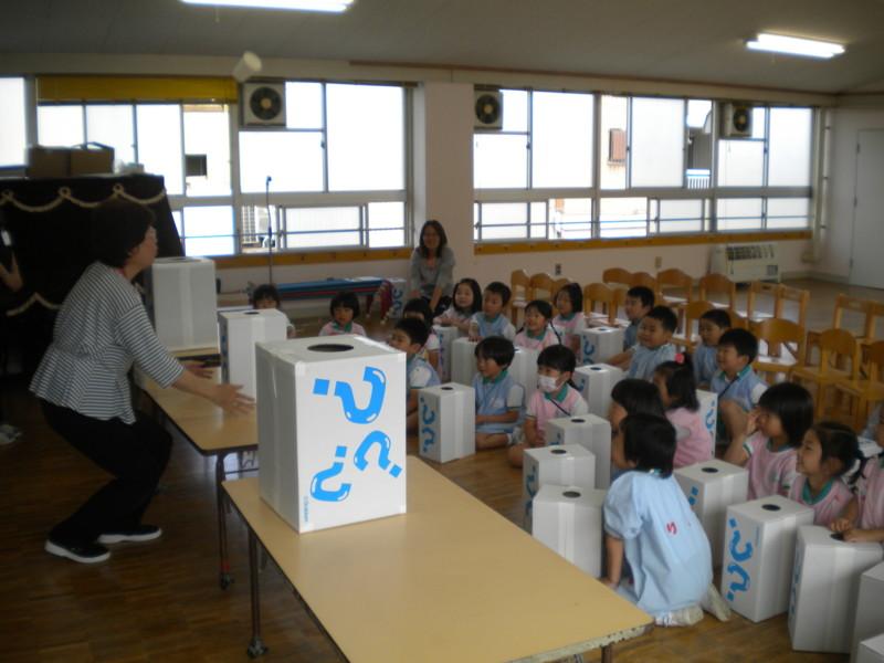 f:id:sakaikita:20150525100121j:image:left:w120,h90
