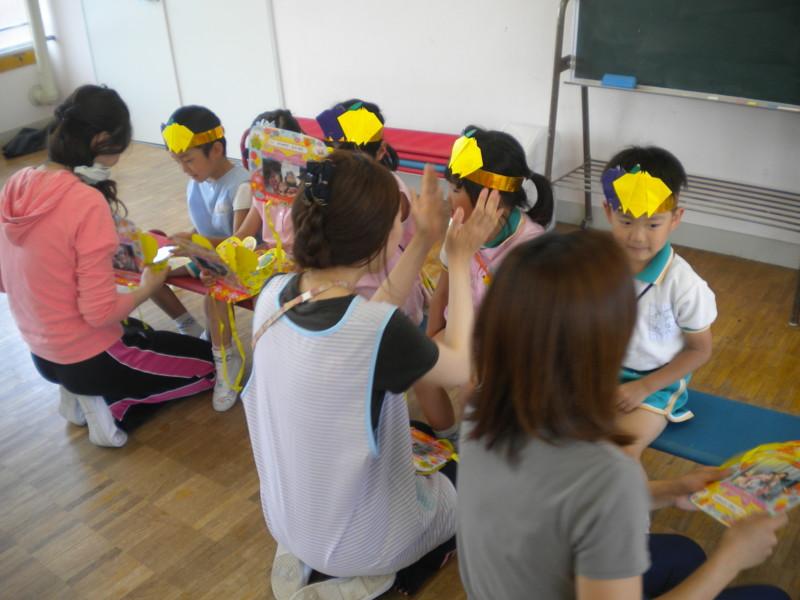 f:id:sakaikita:20150526133706j:image:left:w120,h90