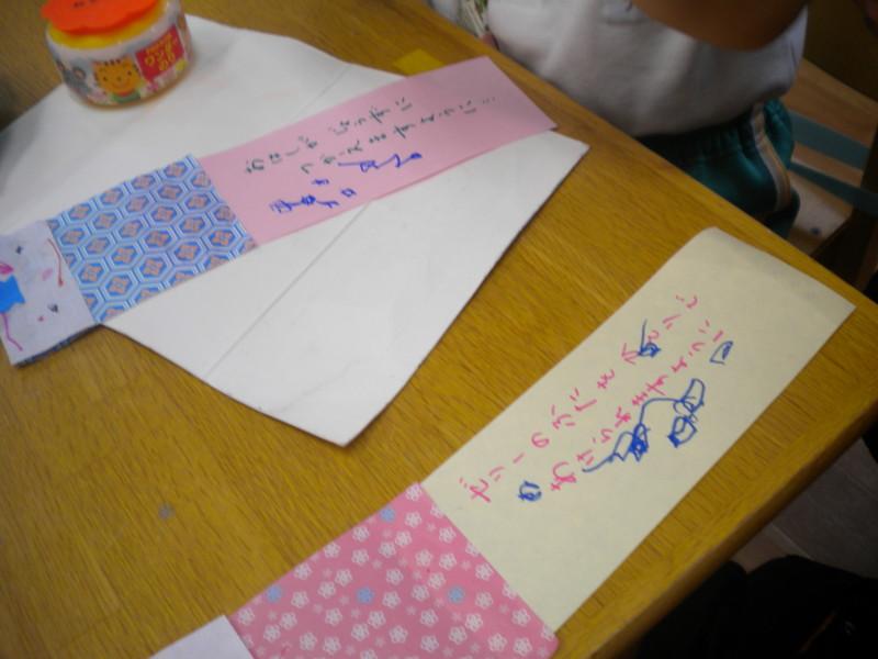 f:id:sakaikita:20150703104623j:image:left:w120,h90