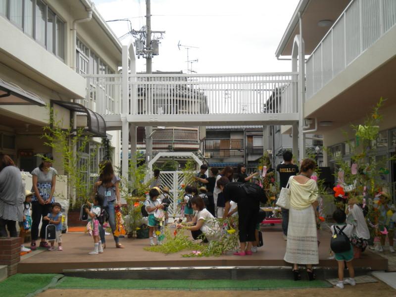 f:id:sakaikita:20150703110045j:image:left:w120,h90