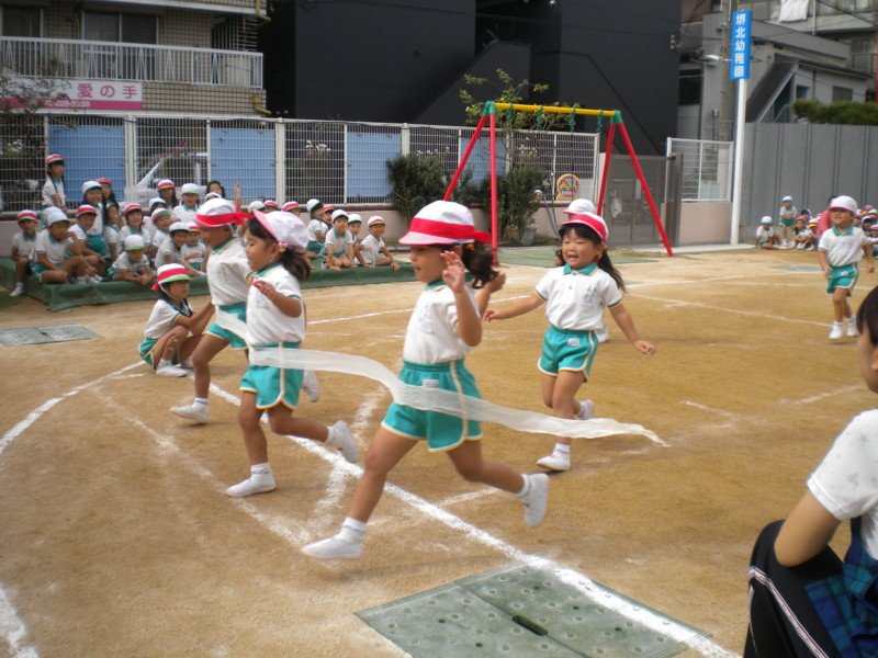 f:id:sakaikita:20150930093540j:image:left:w120,h90