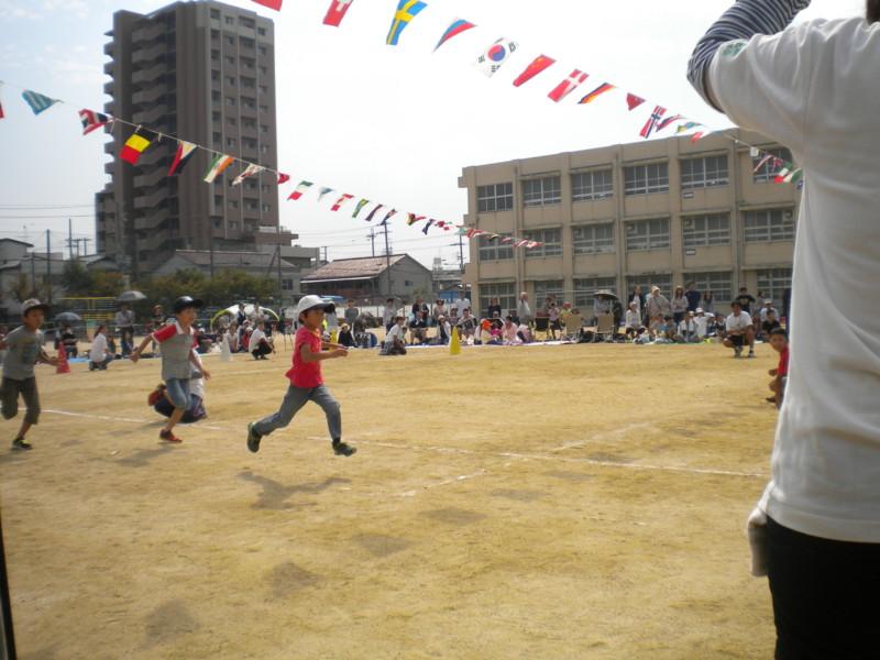 f:id:sakaikita:20151004110345j:image:left:w120,h90