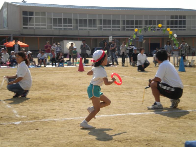 f:id:sakaikita:20151004130818j:image:left:w120,h90