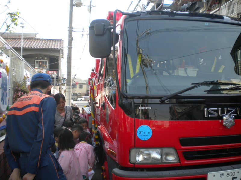 f:id:sakaikita:20151030103451j:image:left:w120,h90
