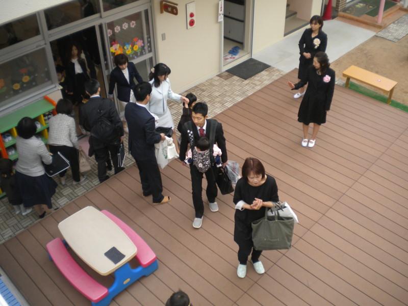 f:id:sakaikita:20160408100450j:image:left:w120,h90
