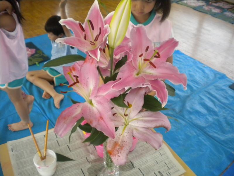 f:id:sakaikita:20160617104508j:image:left:w120,h90