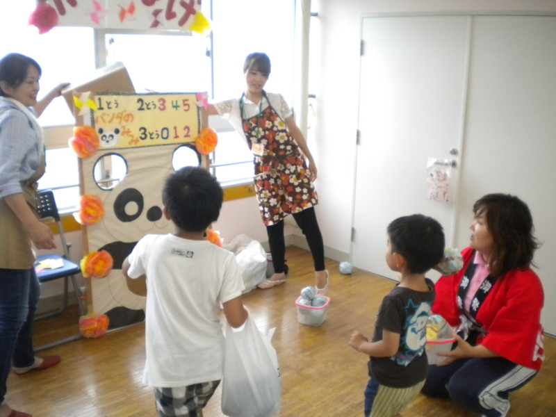 f:id:sakaikita:20160625130630j:image:left:w120,h90