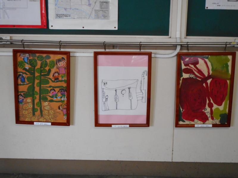f:id:sakaikita:20161101145650j:image:left:w120,h90