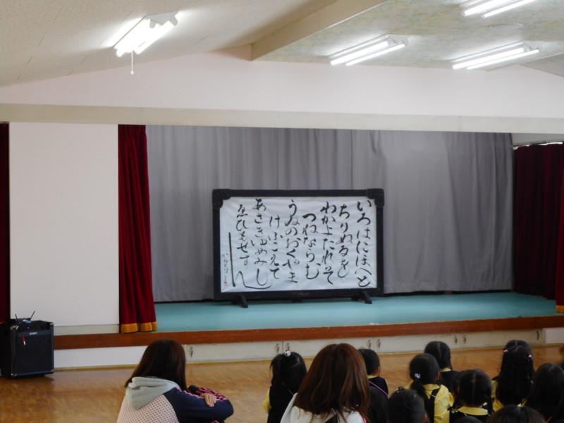 f:id:sakaikita:20170308100609j:image:left:w120,h90