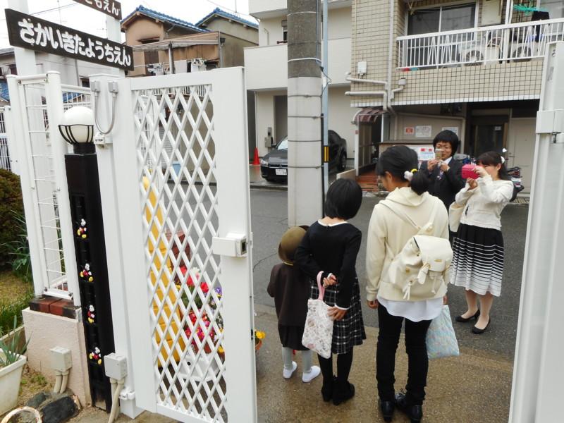 f:id:sakaikita:20170407134755j:image:left:w120,h90