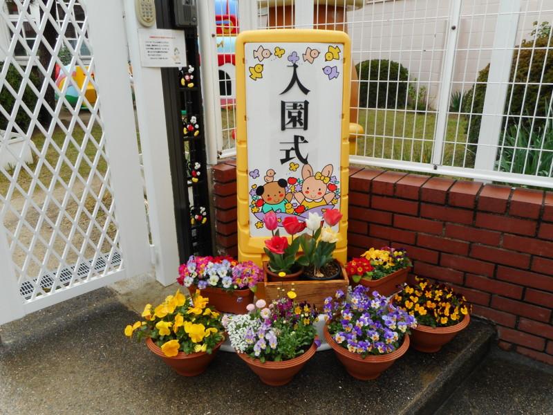 f:id:sakaikita:20170407135027j:image:left:w120,h90