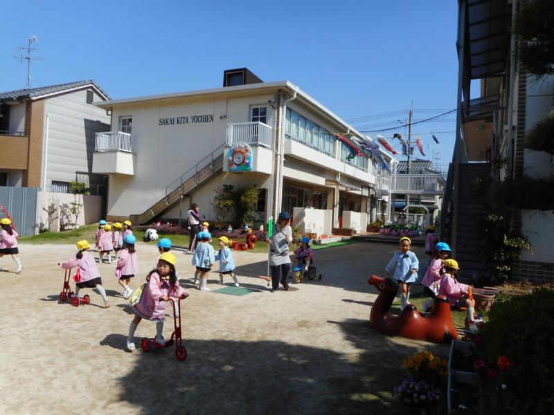 f:id:sakaikita:20170419092443j:image:left:w120,h90