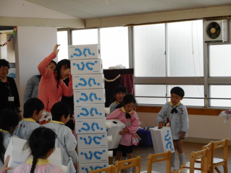 f:id:sakaikita:20170428110723j:image:left:w120,h90