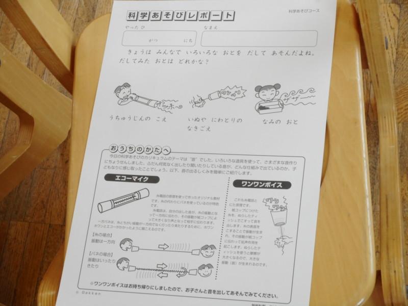 f:id:sakaikita:20170522113151j:image:left:w120,h90