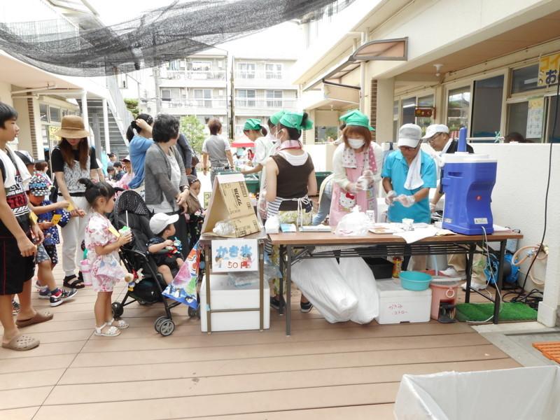f:id:sakaikita:20170701125048j:image:left:w120,h90