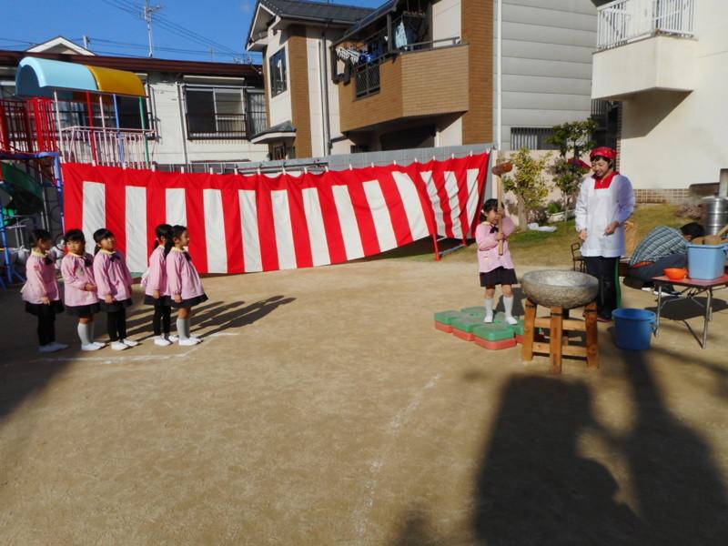 f:id:sakaikita:20171202095955j:image:left:w120,h90