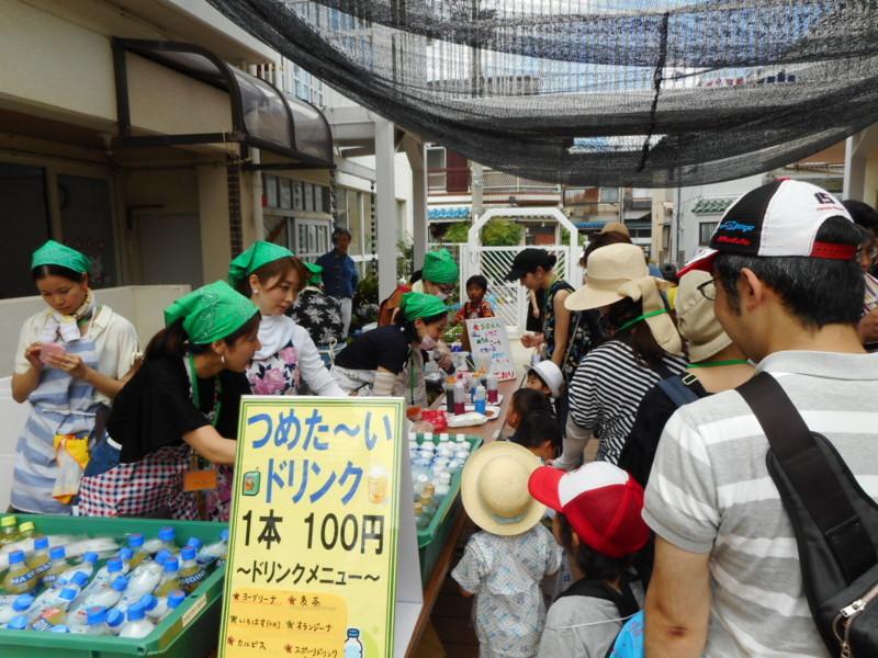 f:id:sakaikita:20180630125852j:image:left:w120,h90