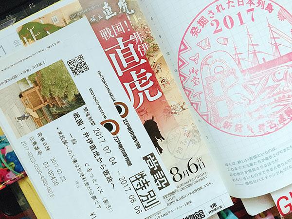 f:id:sakaimami:20180408181043j:plain