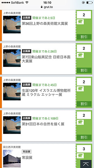 f:id:sakaimami:20180422192032j:plain