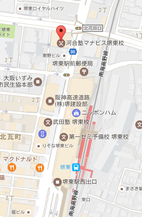 f:id:sakaimatsubara:20170327194605p:plain