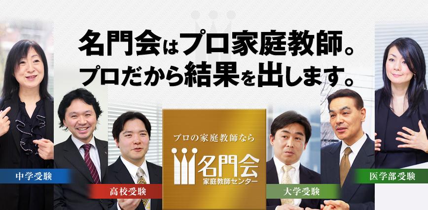 f:id:sakaimatsubara:20170330210457j:plain