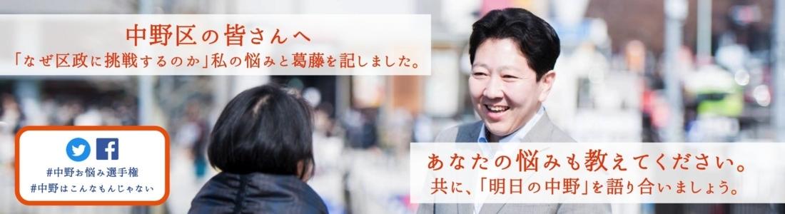 f:id:sakainaoto:20180601132650j:plain