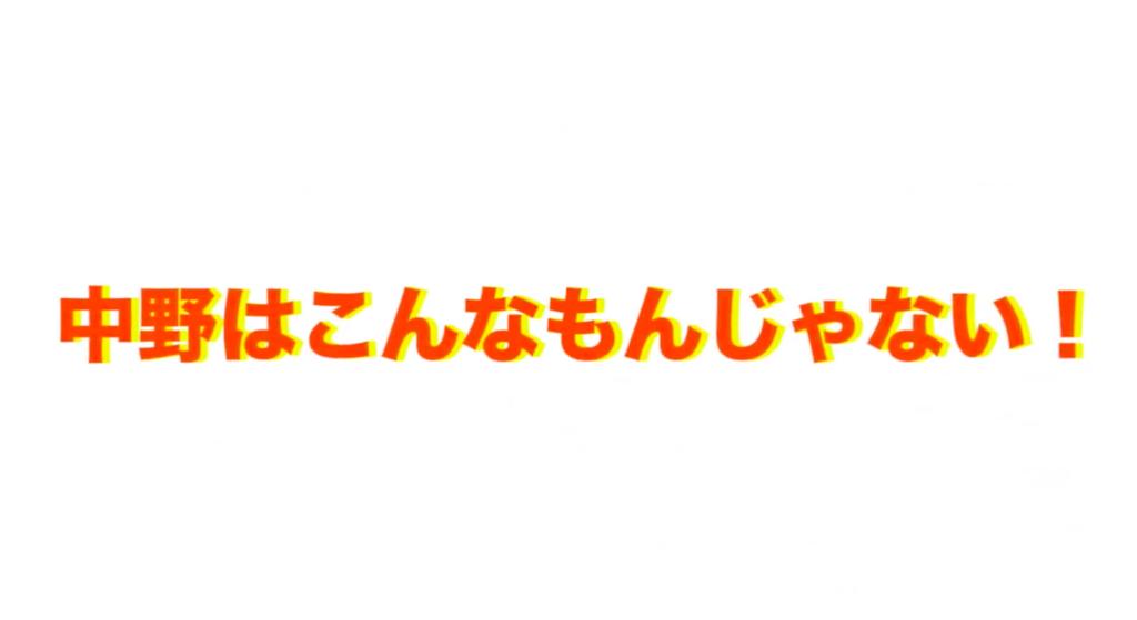 f:id:sakainaoto:20180609144522p:plain