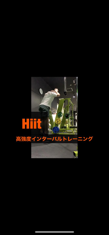 f:id:sakaitoworkout:20200101004210p:image