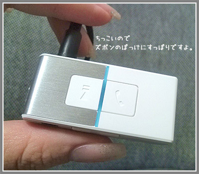 f:id:sakaki0214:20081212023608j:image