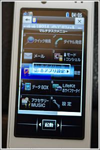 20100511050716