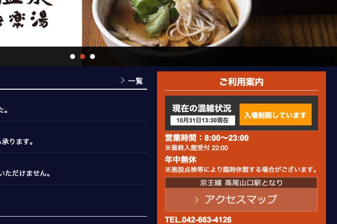 f:id:sakaki0214:20151101085215j:plain