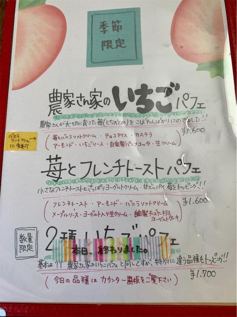 f:id:sakaki0214:20200228221753j:image