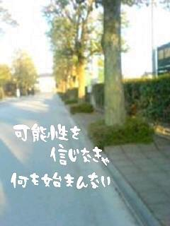 f:id:sakaki07:20130305124555j:image