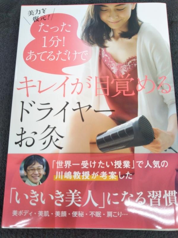 f:id:sakaki07:20180511142239j:image