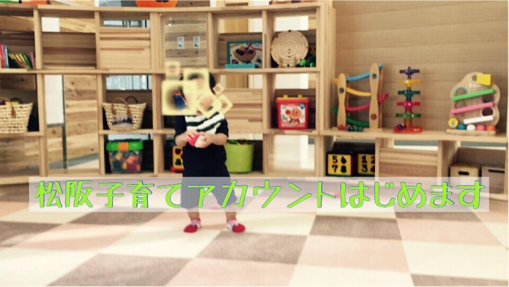 f:id:sakaki3mm:20171103121619j:image