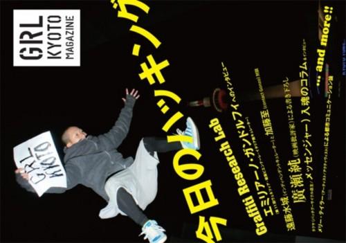 f:id:sakakibara1984:20110311191709j:image