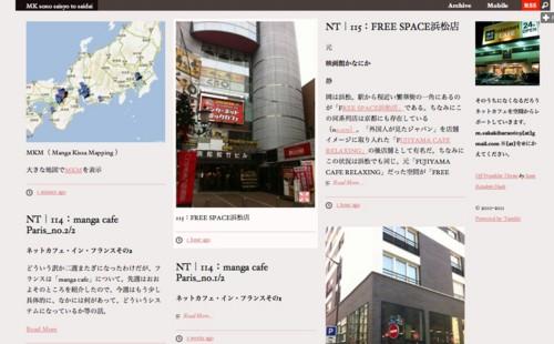 f:id:sakakibara1984:20111129210213j:image