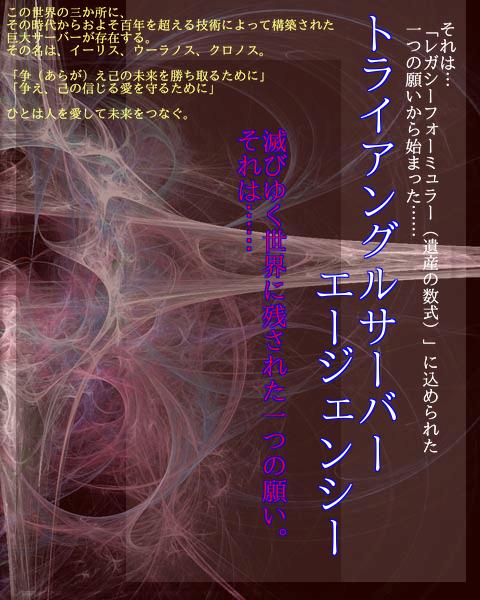 f:id:sakakiharaetuha:20171011090257p:plain