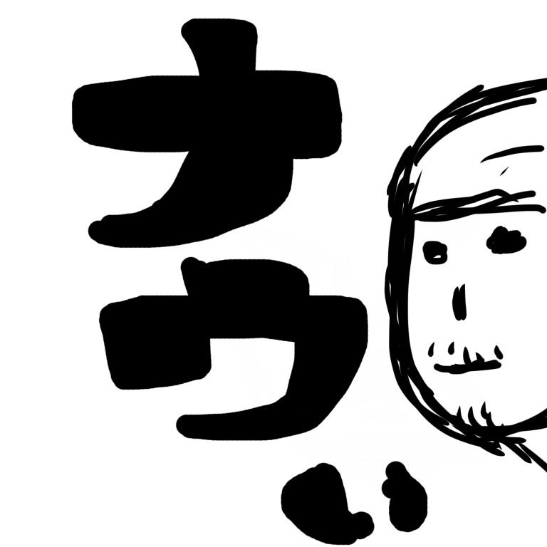 f:id:sakakihonesuke:20190916011525j:plain