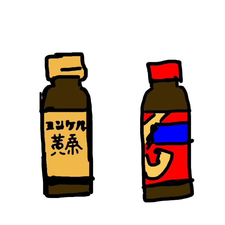 f:id:sakakihonesuke:20190916011651p:plain