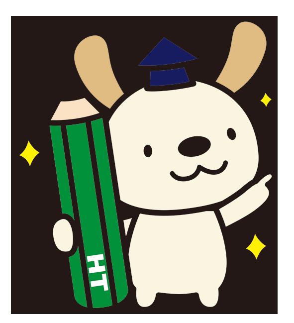 f:id:sakakikenichirou:20170729151150p:plain