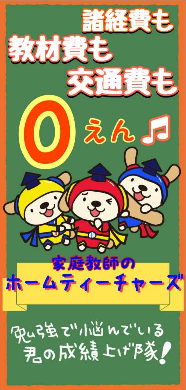 f:id:sakakikenichirou:20170729183046p:plain