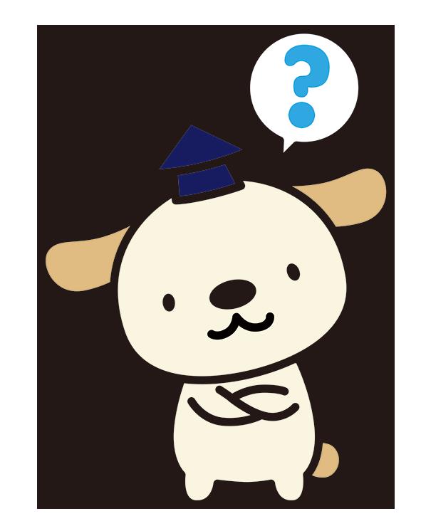 f:id:sakakikenichirou:20170802150548p:plain