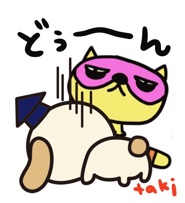 f:id:sakakikenichirou:20170817180053p:plain