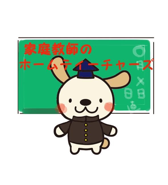 f:id:sakakikenichirou:20170819183326p:plain