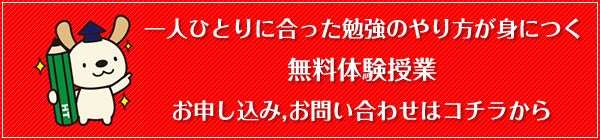 f:id:sakakikenichirou:20170926145409p:plain